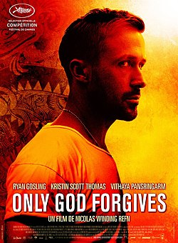 Only God Forgives 2013.jpg