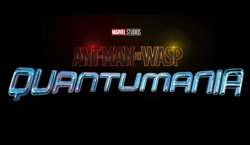 Ant-Man and the Wasp Quantumania.png