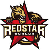 Kunlun Red Star.png