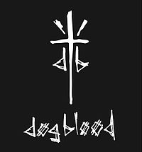 Dog Blood logo.jpeg