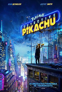 7b5e7058 Pokémon Detective Pikachu – Wikipedia