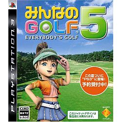 Kuva-Everybodys golf 5 cover.jpg