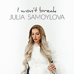 Julia Samoylova I Wont Break single cover.jpg