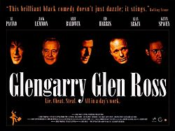 Glengarry Glen Ross -juliste.jpg
