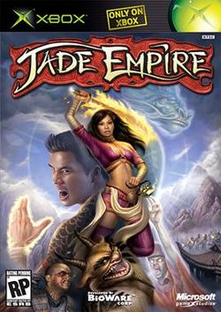 Jade-empire-cover.jpg