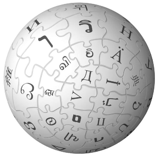 Wikipedia in 3d wikimedia blog a stopboris Gallery