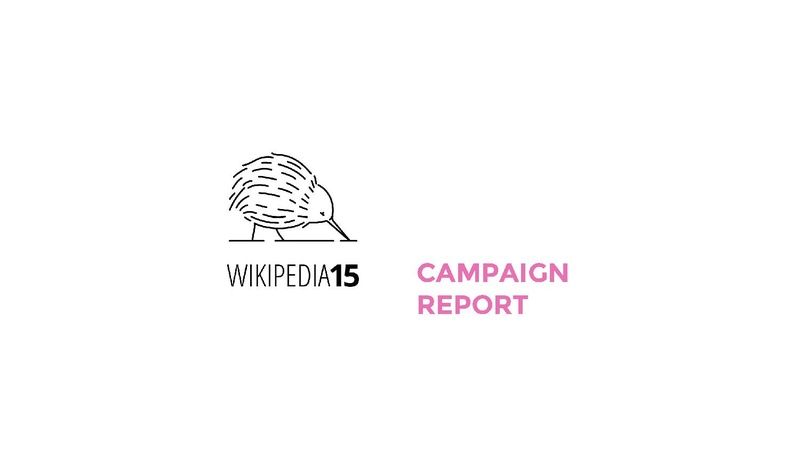 File:Wikipedia 15 Campaign Report.pdf