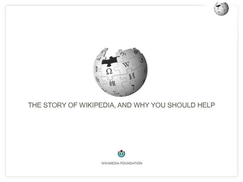 File:Wikimedia Foundation exec presentation June 2010 PDF.pdf