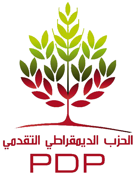 Fichier:Logo pdp tunisie.png