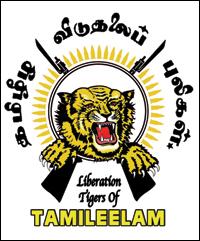 Fichier:TAMILEELAM Emblème.jpg