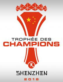 Image illustrative de l'article Trophée des champions 2018