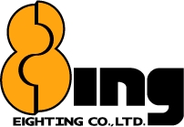 logo de Eighting