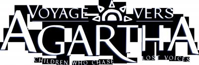 Fichier:Voyage vers Agartha logo.png — Wikipédia