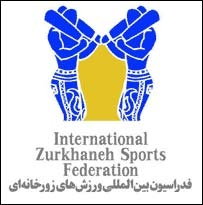 International Zurkhaneh Sports Federation.JPG