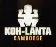 Koh-Lanta S17 E08 (Cambodge 2017)