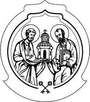Image illustrative de l'article Patriarcat orthodoxe d'Antioche