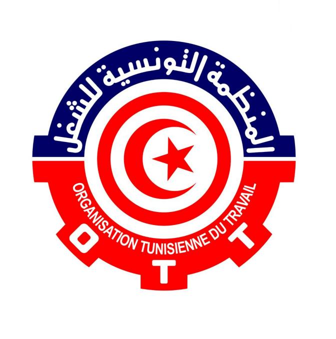 organisation tunisienne du travail wikip dia. Black Bedroom Furniture Sets. Home Design Ideas