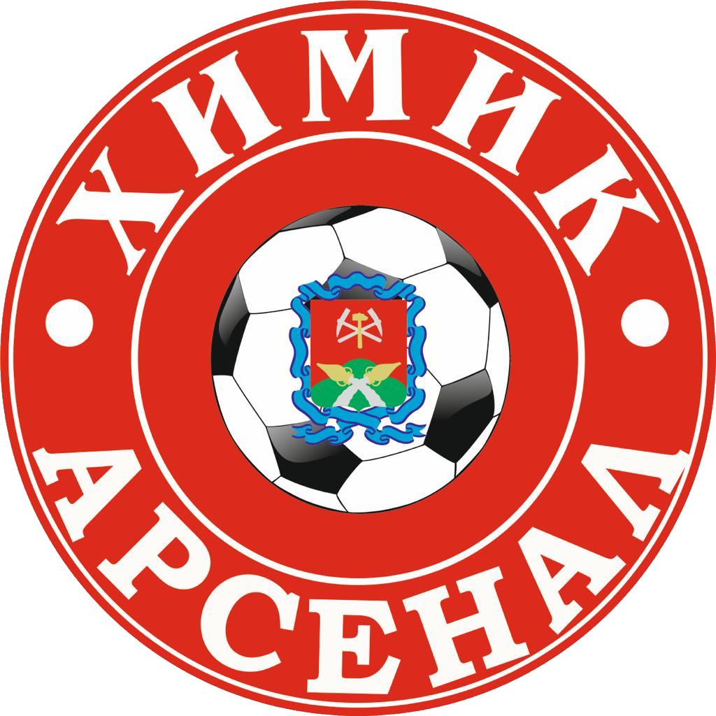 Arsenal Logo Png 1024x1024