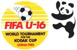 Coupe du monde de football des moins de 16 ans 1985 wikip dia - Coupe du monde moins de 19 ans ...