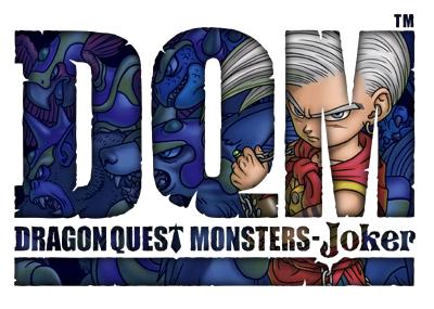 [Jeu] Suite d'images !  - Page 31 Dragon_Quest_Monsters_Joker_Logo