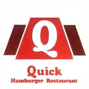 Fichier:Quick 1987 logo.png — Wikipédia