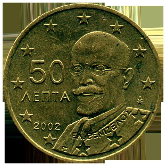 Piece De 50 Centimes D Euro Wikipedia