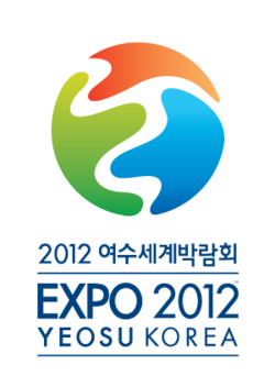 Exposition internationale Yeosu 2012