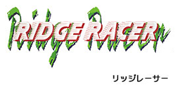 Image illustrative de l'article Ridge Racer