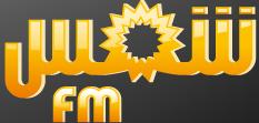 Logo de Shems FM