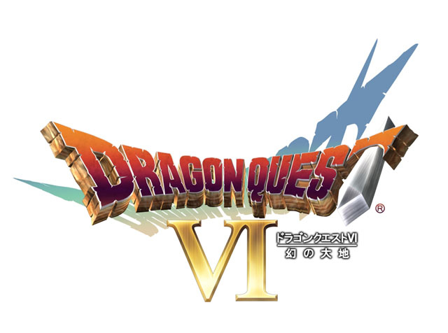 Dragon Quest Wikipedia: Dragon Quest VI : Le Royaume Des Songes