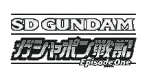 Image illustrative de l'article SD Gundam: Gashapon Senki - Episode One