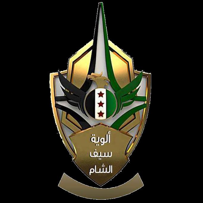 Image illustrative de l'article Alwiyat Saif al-Cham
