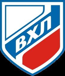 Ancien logo.