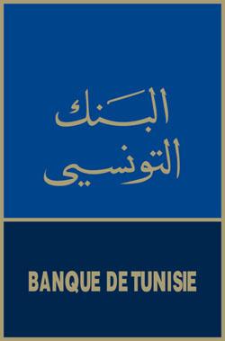 Banque D Image Ville De Paris