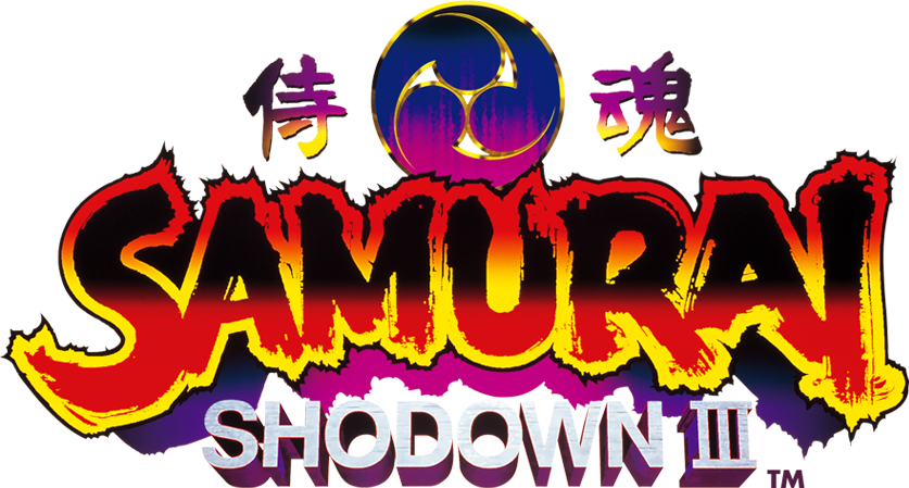Image illustrative de l'article Samurai Shodown III: Blades of Blood