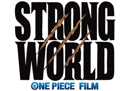List of One Piece films  Wikipedia