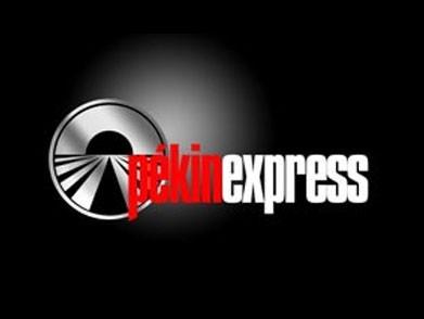 img http://upload.wikimedia.org/wikipedia/fr/7/76/Logo_P%C3%A9kin_Express.jpg /img