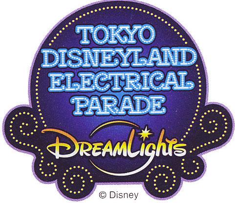 Dreamlights Wikip 233 Dia