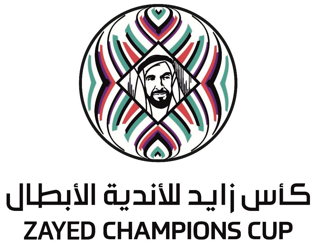 Al Arab et bénéficiez dun bonus dinscription sur chaque site de paris sportifs !