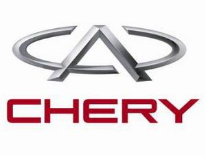 http://upload.wikimedia.org/wikipedia/fr/9/96/Larger-chery-logo.jpg