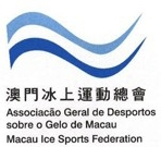 Description de l'image Macau_hockey.JPG.