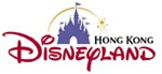 Image illustrative de l'article Hong Kong Disneyland Resort
