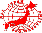 logo de All Japan Pro Wrestling
