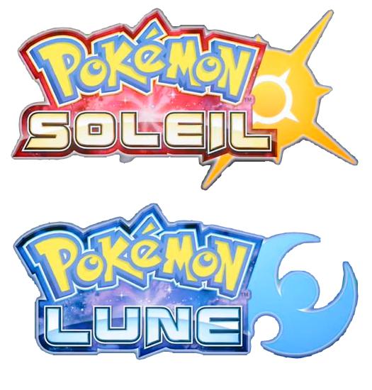 Fichierpokémon Soleil Et Lune Logopng Wikipédia