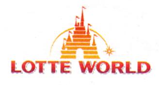 Top 25 des plus gros parcs en 2013 Lotteworld_logo