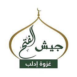 Armée de la conquête Logo.jpg