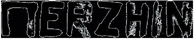 """Résultat de recherche d'images pour """"merzhin logo"""""""