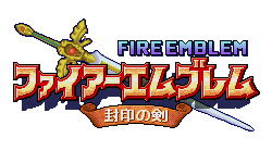 Image illustrative de l'article Fire Emblem: Fūin no Tsurugi