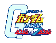 Image illustrative de l'article Mobile Suit Gundam: Gundam vs. Z Gundam