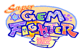 Image illustrative de l'article Super Gem Fighter: Mini Mix